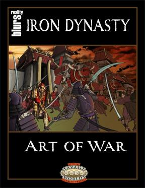 Iron Dynasty: Art of War